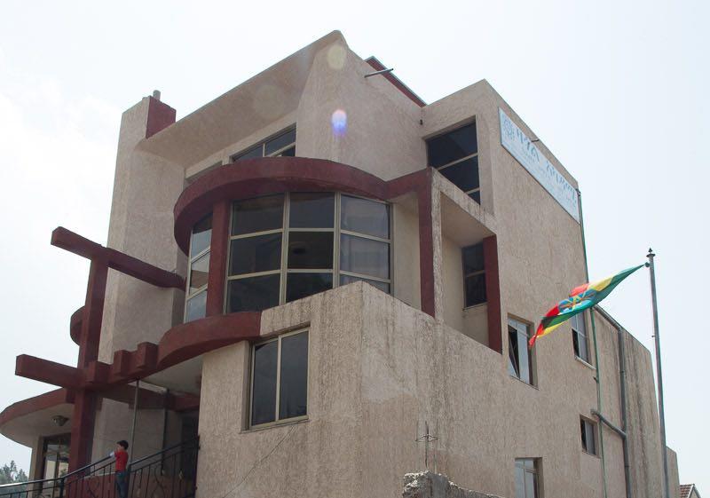 Zagol Academy ~ About Us ~ Addis Ababa, Ethiopia